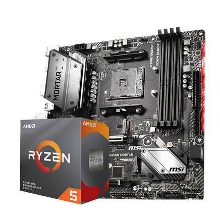 百亿补贴: AMD 锐龙 R5-3600 处理器 + MSI 微星 B450M-A PRO MAX 主板 板U套装