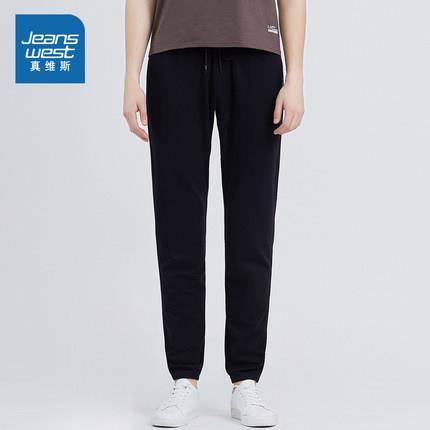 1日0点、61预告:真维斯 JW-92-151701 男士弹力休闲长裤 低至38.3元