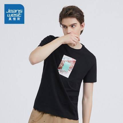 真维斯 JW-92-173551 男士圆领纯棉T恤 24.9元包邮(需用券)