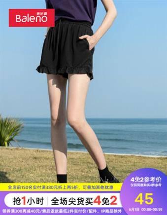 1日0点、61预告:班尼路 88010917 女士荷叶边休闲短裤 低至45元/件