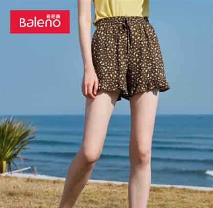 1日0点、61预告:班尼路 88010917 女士荷叶边休闲短裤