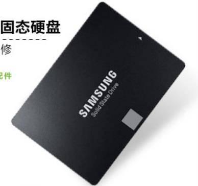 三星硬盘 860EVO 500G SSD 笔记本 台式机固态硬盘500G479元