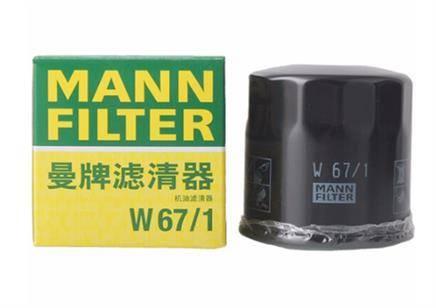 MANN 曼牌 W67/1 机油滤清器 日产、马自达车系专用*3件