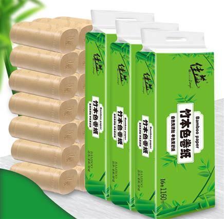 【神价格组合】天猫超市:佳益 本色纸巾抽纸36包+本色无芯卷纸3层48卷29.9元包邮