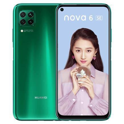 HUAWEI 华为 nova 6 SE 智能手机 8GB 128GB 绮境森林1480元包邮