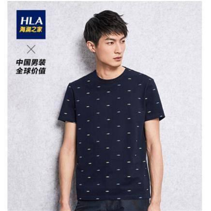 HLA 海澜之家 HNTCJ2E061A 男士经典圆领提花短袖