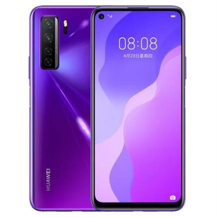 华为 nova7 se 5G手机 8GB+128GB2338元