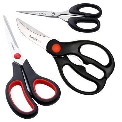 抵现红包:拜格 家用不锈钢剪刀 三件套