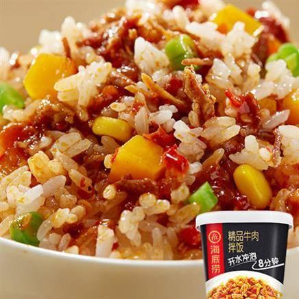 海底捞 方便拌饭 冲泡米饭 精品牛肉*1碗