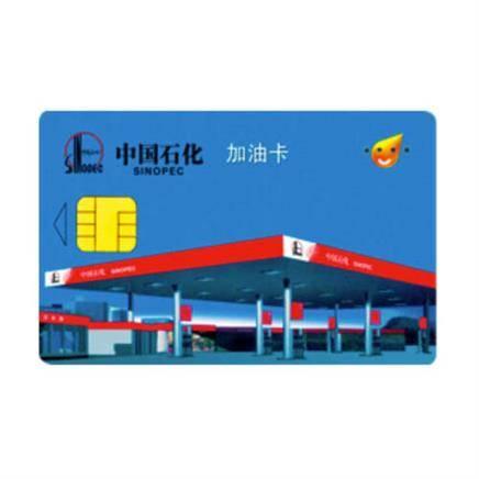 10点:中国石化 油卡 通用打折卡 2000元(1000*2张)    1945元