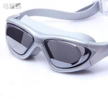 游泳镜男女 通用防水防雾泳镜 硅胶护圈电镀泳镜