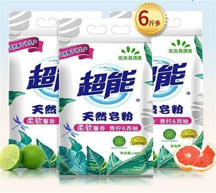20点:超能 天然皂粉 青柠西柚 1.008kg*3袋 29元