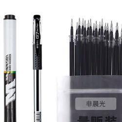 M&G 晨光 1支白板笔+1支中性笔+20支笔芯    1.9元包邮(可用农场红包)
