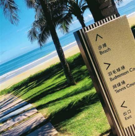 暑期、周末不加价!万豪三亚海棠湾万丽度假酒店 1-3晚亲子套餐 499元起