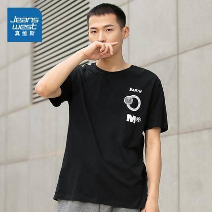 真维斯 JW-01-173TB588 男士纯棉印花T恤 14.9元包邮(需用券)