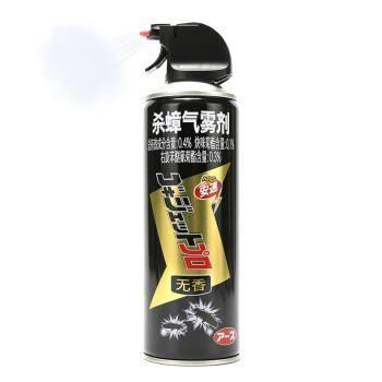 ARS 安速 杀虫气雾剂 450ml