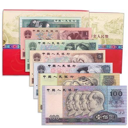 捌零零壹 第四套人民币小全套 1-100元 全新 尾四同号    545元
