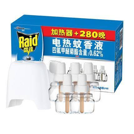 限地区:雷达 王牌 电蚊香液 无味无毒 280晚 配加热器+凑单品    10.7元