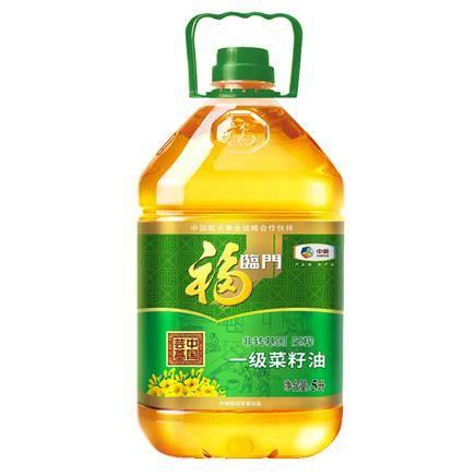 福临门 非转基因 纯正菜籽油 5L    29元包邮