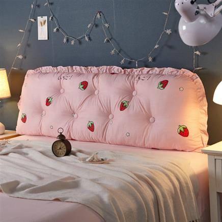 抵现红包:玫瑰香兔 长款简约床头靠枕 1m款 21.9元包邮(券5元+红包2.1元,限量450份)