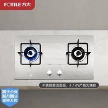 FOTILE 方太 FD21GE 大火力燃气灶 天然气12T