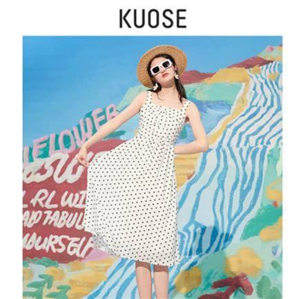 阔色 KSB2004011 女士波点吊带裙