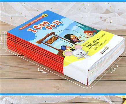 ABC MOUSE英语集训营大礼包    腾讯幼儿英语启蒙绘本    加赠识字卡+点读笔 49.9元包邮