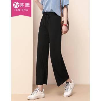 芬腾 P7927096 女士可外穿冰丝阔腿裤