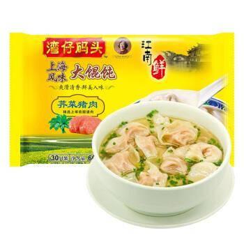 湾仔码头 上海风味荠菜猪肉大馄饨 600g 30只*9件
