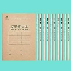 deli 得力 田字格/拼音练字本 1本 送10支铅笔