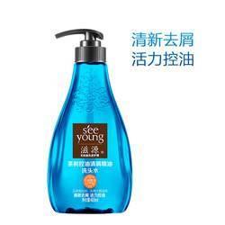 SEEYOUNG 滋源 茶树控油清屑精油洗发水 400ml +凑单品