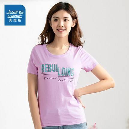 JEANSWEST 真维斯 JW-01-273TB501 女装短袖T恤 *2件