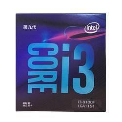 plus会员:intel 英特尔 Core 酷睿 i3-9100F 盒装CPU处理器