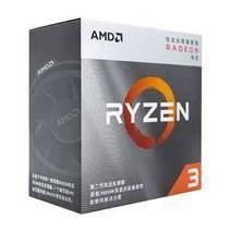 百亿补贴: COLORFUL 七彩虹 断剑C.A320M-K PRO 主板 + AMD 锐龙 R3-3200G 盒装CPU处理器 板U套装785元包邮