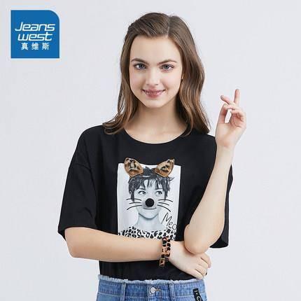 真维斯 JW-92-273563 女款纯棉印花T恤 *2件