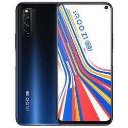 iQOO Z1 5G智能手机 6GB+128GB 1904元包邮