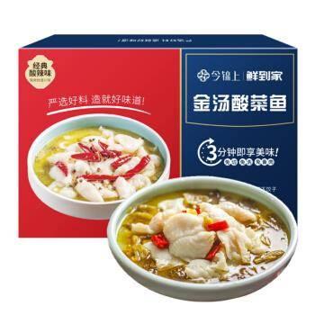 京东PLUS会员、限地区:今锦上 金汤酸菜鱼 半成品 600g *5件 69.55元(双重优惠,合13.91元/件)