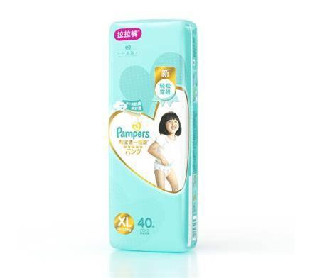 PLUS会员:帮宝适 婴儿拉拉裤 轻薄柔软 XL 40片 211元包邮(折合70.33元/件)