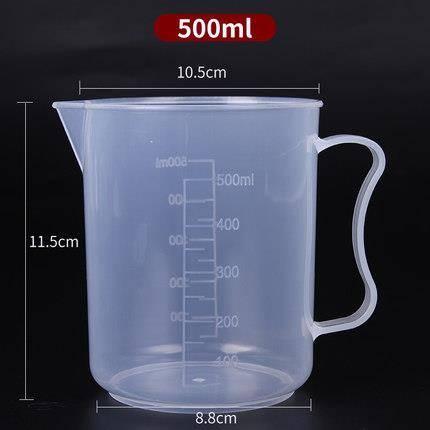 佳乐祺 透明带刻度量杯 500ml