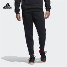 19日0点:阿迪达斯 adidas PANT男装篮球运动长裤 DP5746低至92元(0-2点)