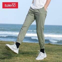 京东PLUS会员:Baleno 班尼路 88012030 男士休闲束脚裤*3件 138.88元包邮(多重优惠,合46.29元/件)
