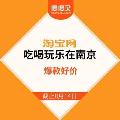 飞猪:游南京 绿地酒店儿童自助餐1元起    夏日出游爆款好价