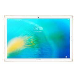 预售:HUAWEI 华为 MatePad 10.8英寸 平板电脑 6GB+256GB WIFI 3399元包邮(需定金100元,需用券)