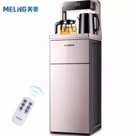 美菱 MY-C803-MGJ 饮水机 智能茶吧机 268元包邮(需用券)