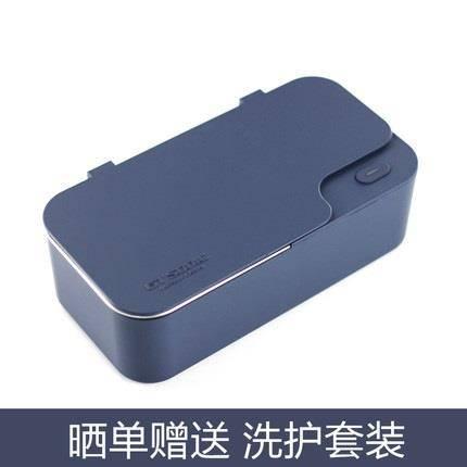 抵现红包:GTSONIC 固特超声 GT-X1S 超声波清洗盒