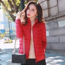抵现红包:哥恋 女士轻薄款立领羽绒服 53.5元包邮(券60元+红包5.5元,限量400份)