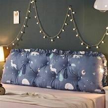 88会员节,抵现红包:玫瑰香兔 长款简约床头靠枕 1m款 21.6元包邮(券5元+红包2.4元,限量450份)