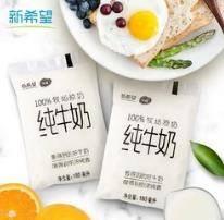 21日0点: 新希望 透明袋装纯牛奶 180ml*12袋 19.8元包邮