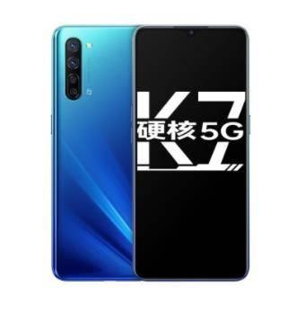 移动端: OPPO K7 5G智能手机 8GB+128GB1799元