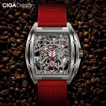 小米 CIGA Design Z031-SISI-15BK+RICH 男士机械手表    1079元包邮